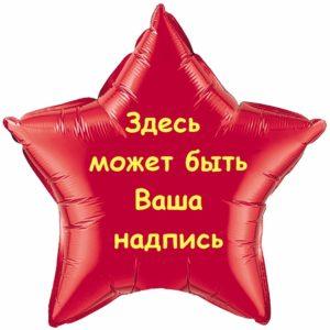 zvezda s logo fol ga 300x300 zvezda s logo fol ga